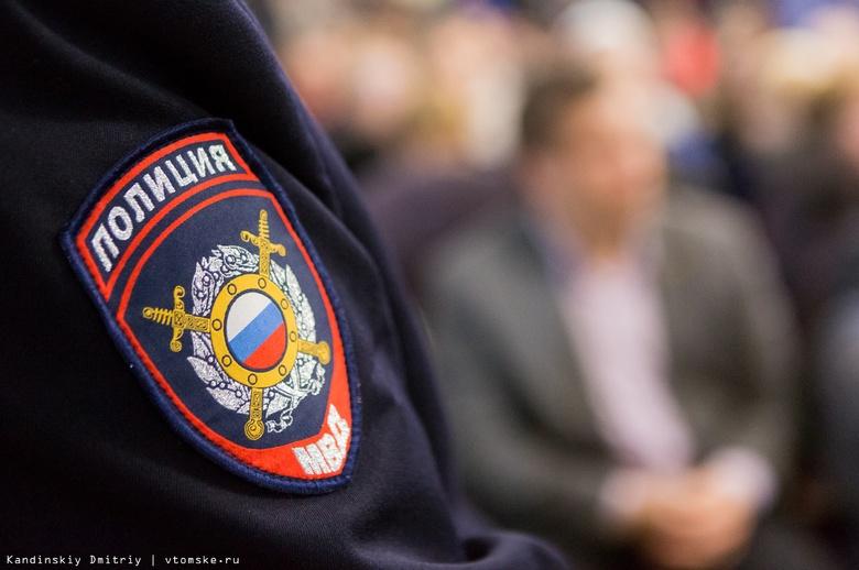 Пенсионерка приобрела в Томске героин для продажи в Кузбассе
