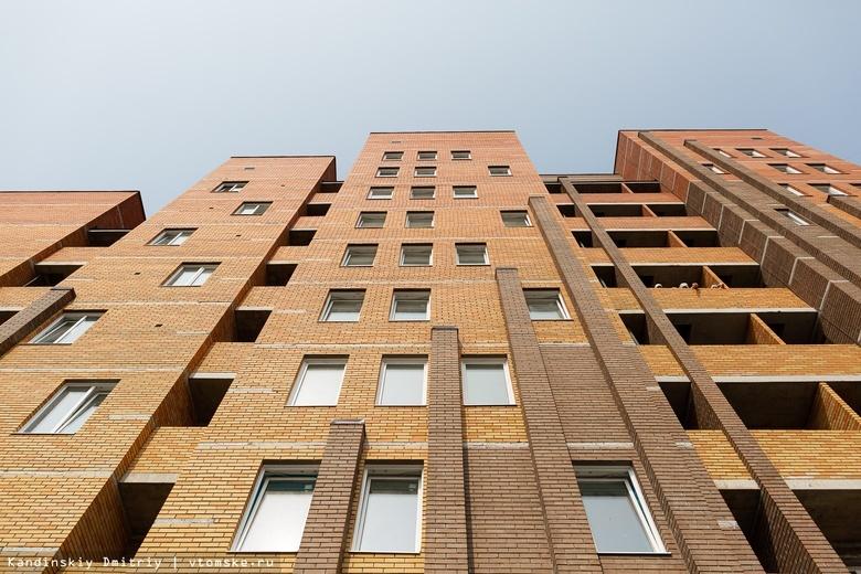 Новый жилой район построят на левобережье Томска