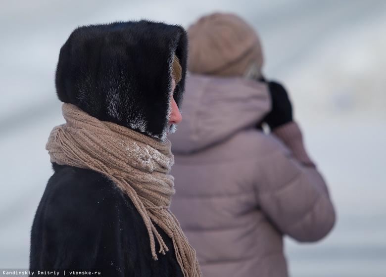 Морозы до -30°С ожидаются в Томске в конце декабря