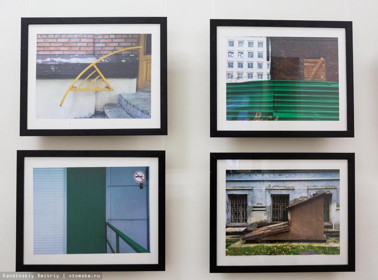 Томичи увидят современное искусство, нуждающееся в «тепле»