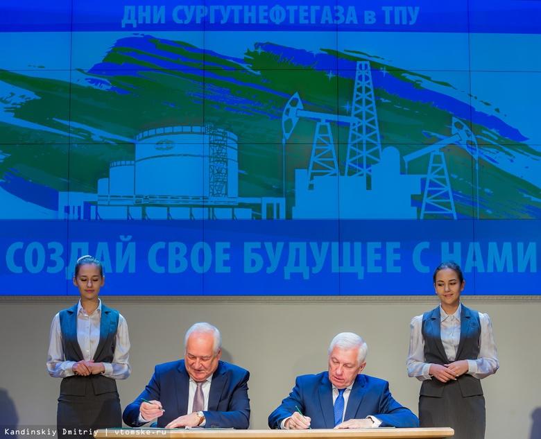 ТПУ и «Сургутнефтегаз» подписали договор о сотрудничестве