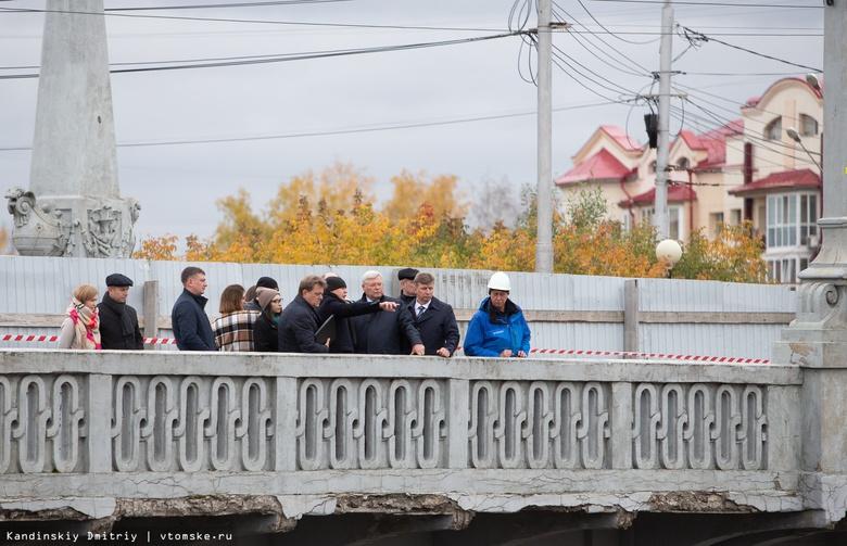 Каменный мост в Томске реконструируют