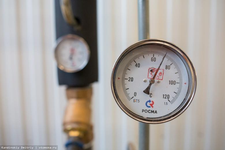 Горячую воду отключили в Спутнике и на Кузовлевском тракте из-за ремонта теплосетей