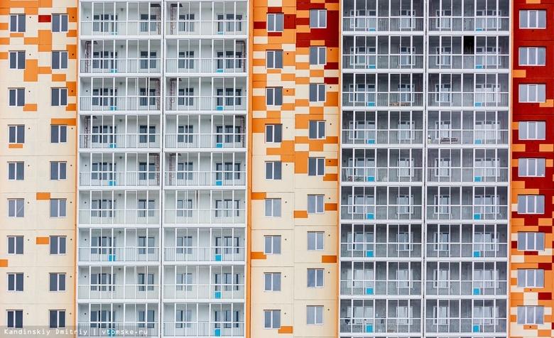 Ввод жилья строительными компаниями упал в Томской области на 45%