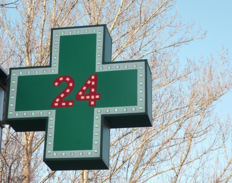 В Томске решили приватизировать муниципальную сеть аптек МУП «Томскфармация»