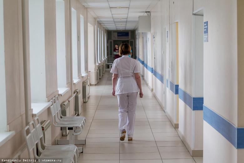 Фонд ОМС: средняя зарплата врачей Томской области составила 72 тыс руб