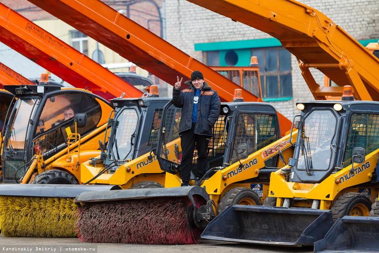 Власти высоко оценили готовность «САХа» к уборке улиц Томска зимой