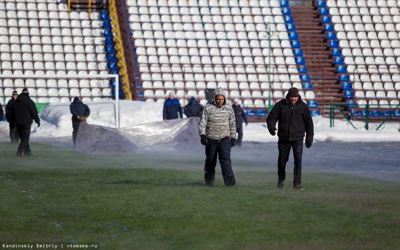 Специалисты начали подготовку стадиона «Труд» к весенним матчам «Томи»