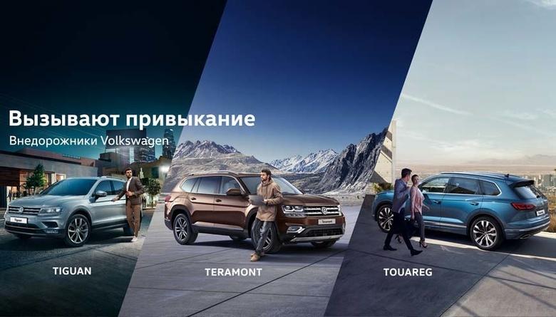 Три причины присмотреться к автомобилям Volkswagen
