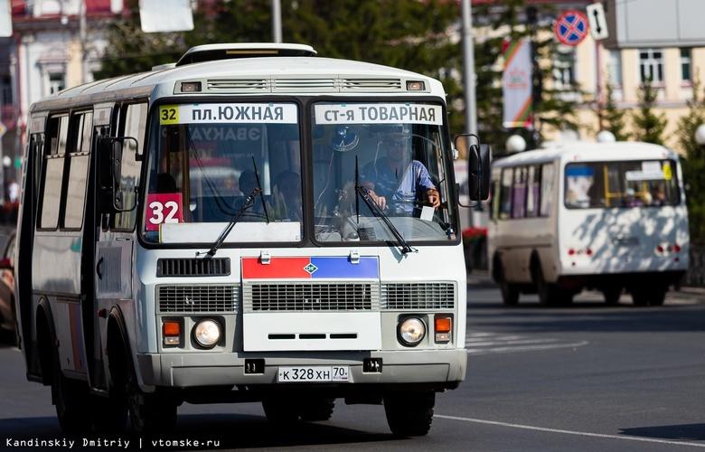 Сломавшая в маршрутке нос томичка отсудила у перевозчика 80 тыс руб