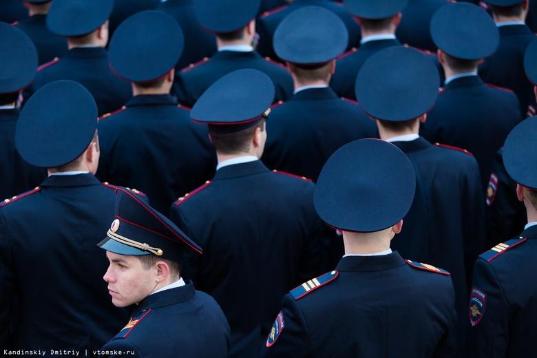 МВД предлагает ввести наказание за оскорбление полицейских в интернете
