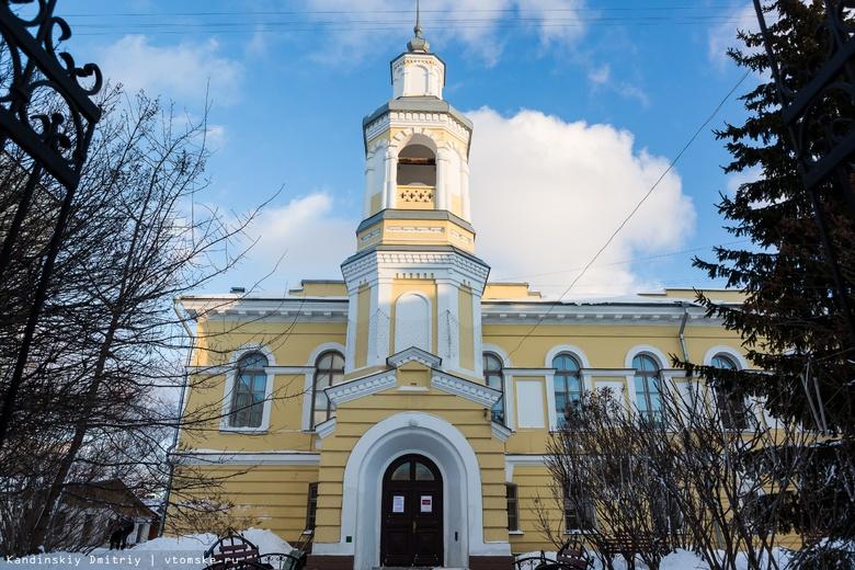 ТГАСУ разработает проект капремонта здания краеведческого музея в Томске
