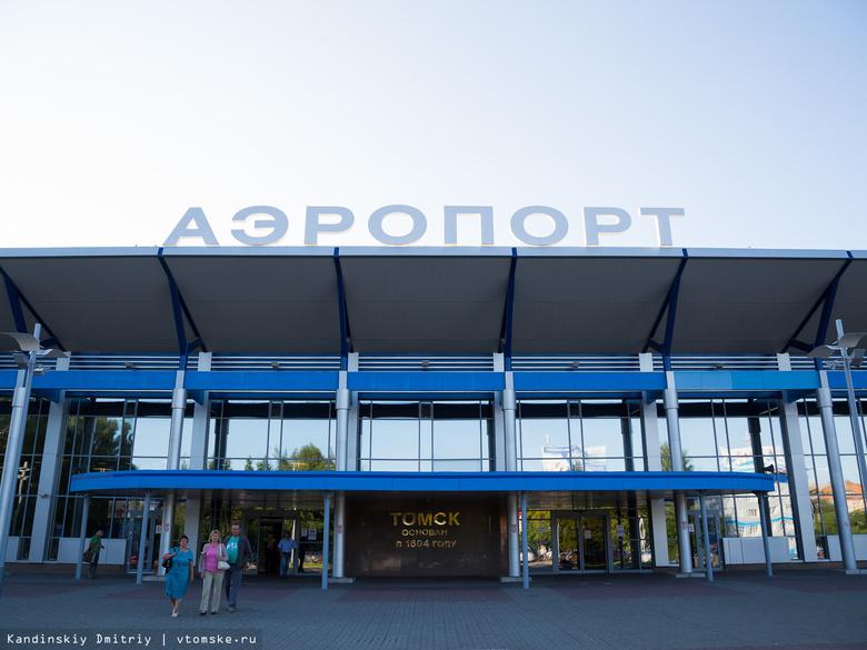 Аэропорт Томска тестирует экспериментальный прибор для отпугивания птиц