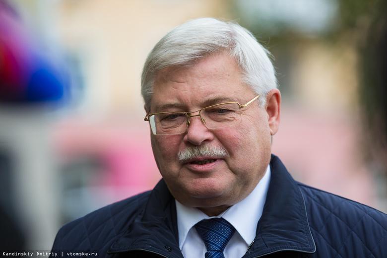 Жвачкин прокомментировал предварительные итоги выборов томского губернатора