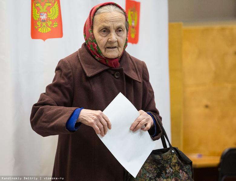 Около 1,4 тыс жителей Томской области проголосуют за губернатора по другому адресу
