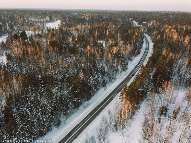 Трассу Новосибирск — Колывань — Томск планируют передать Федерации в 2022г