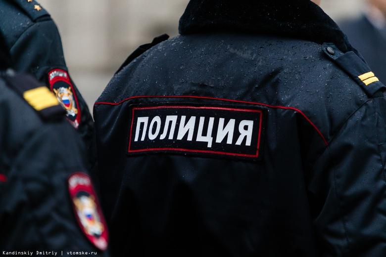 Вооруженную охрану отправили вТомске назадержание первоклассницы