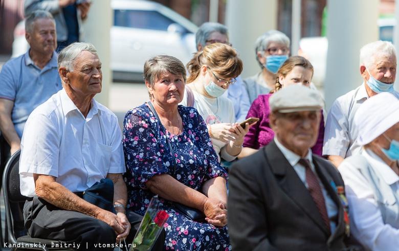 Томские пары, прожившие в браке более 25 лет, наградили медалями «За любовь и верность»