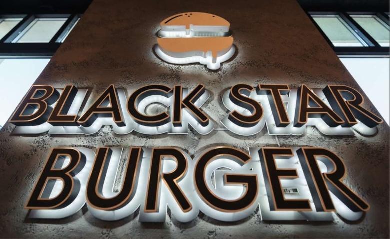 Black Star Burger откроет ресторан в Томске