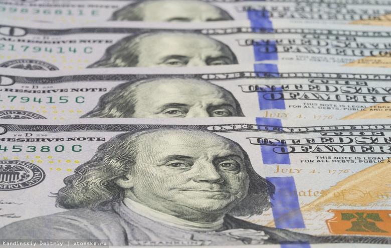 Глава МВФ предупредила о глобальной рецессии мировой экономики