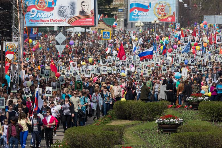 Жители Кубы и Японии станут участниками «Бессмертного полка» в 2018г