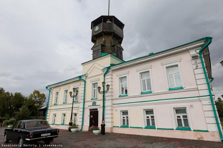 Афиша выходного дня: куда сходить и чем заняться в Томске