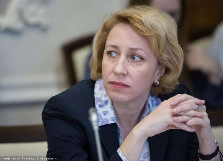 За 5 лет работы омбудсмен получила 8,5 тыс обращений от жителей Томской области