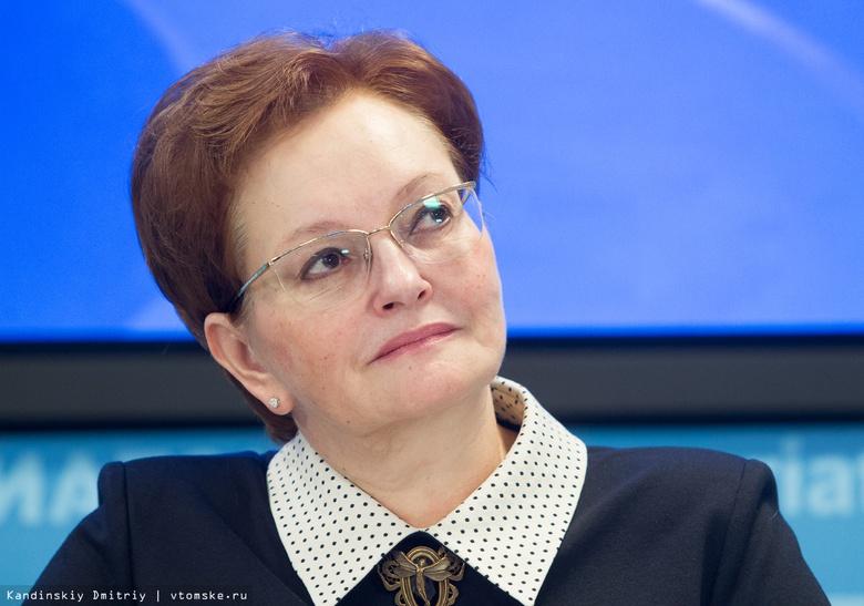 Спикер томской облдумы Козловская заработала более 6 млн руб в 2018г