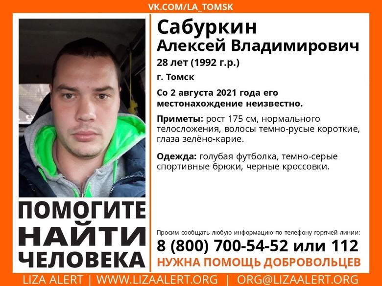 Волонтеры ищут жителя Томска, пропавшего 2 августа