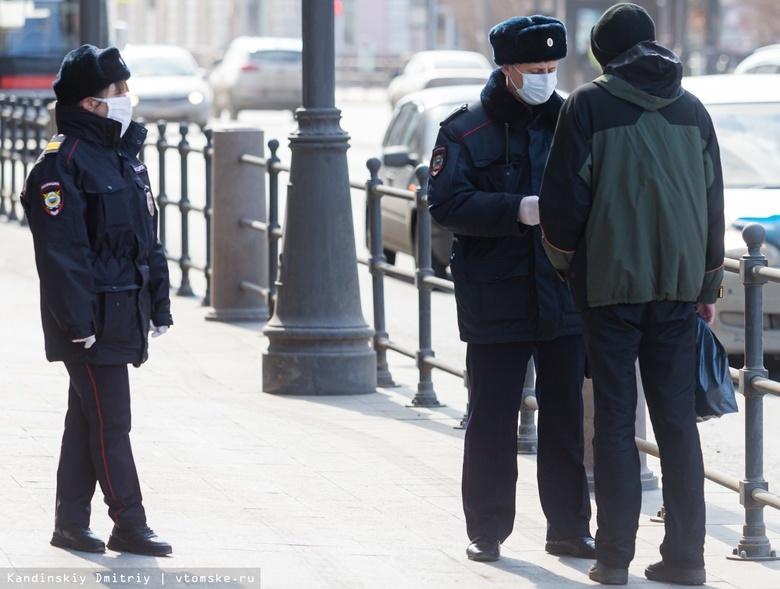 Сотрудники томских предприятий начали патрулировать улицы вместе с полицейскими
