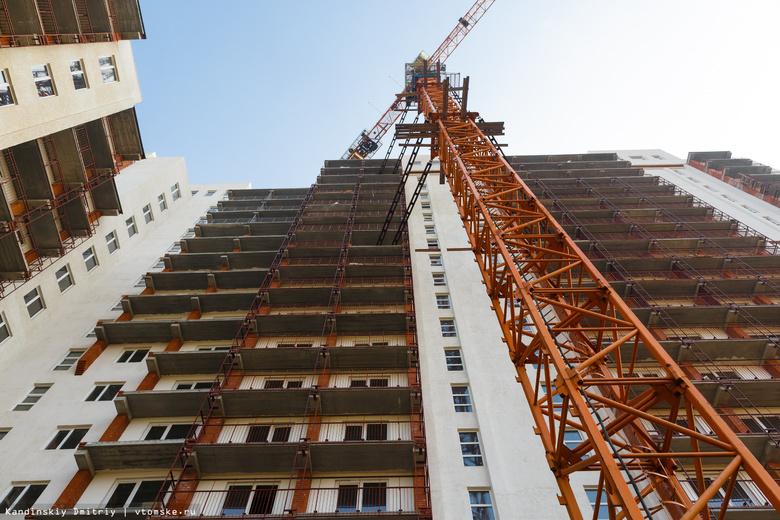 Ввод жилья в Томской области за 2016г снизился на треть