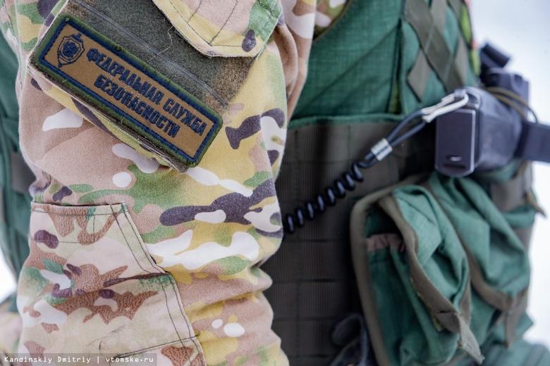 ФСБ утвердила список сведений, за передачу которых можно стать иноагентом
