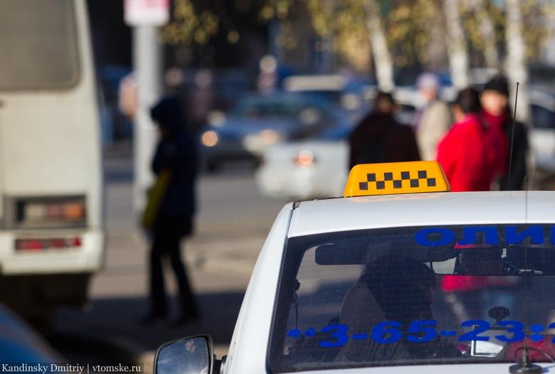Пожилой водитель пострадал в ДТП с участием такси и иномарки