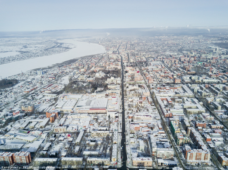 Мэрия привлечет область к обсуждению границ Томска как исторического поселения