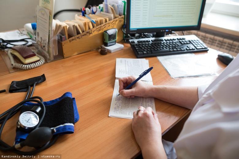 Томичи смогут получить советы специалистов по детскому восстановительному лечению