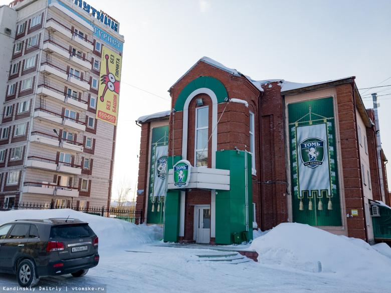 Приставы отдали на реализацию арестованное задолги сооружение ФК «Томь»