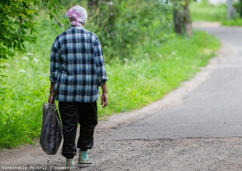 Режим самоизоляции для пожилых томичей продлен до 20 сентября