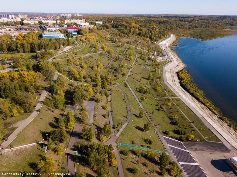 Появится ли в Лагерном саду Томска гранитная набережная? Отвечает заммэра Черноус
