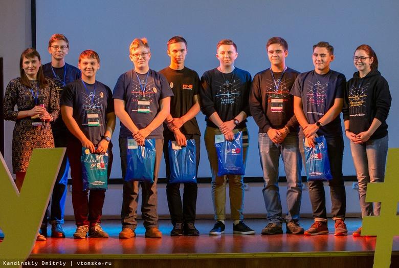 Школьники из Владивостока стали победителями олимпиады НТИ в ТПУ