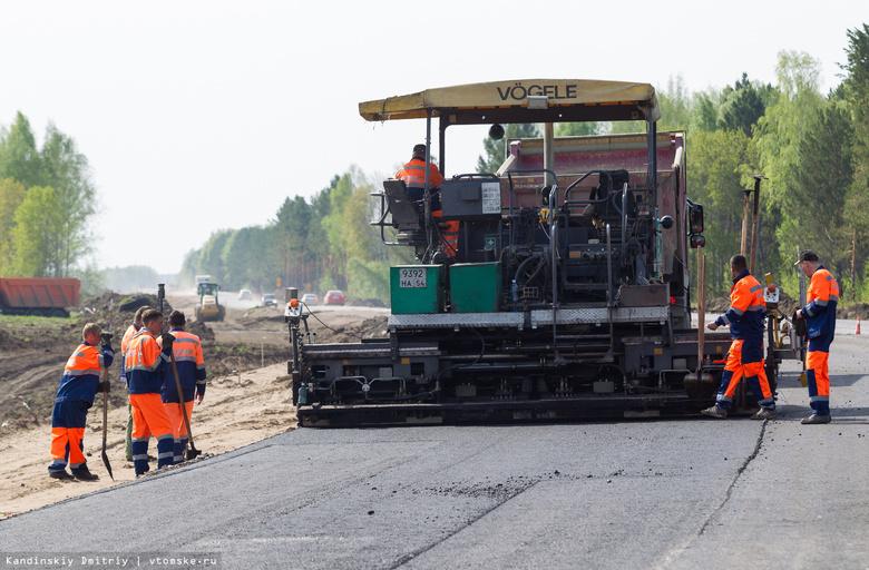 Строительство дороги Томск— Тайга начнется не 2020
