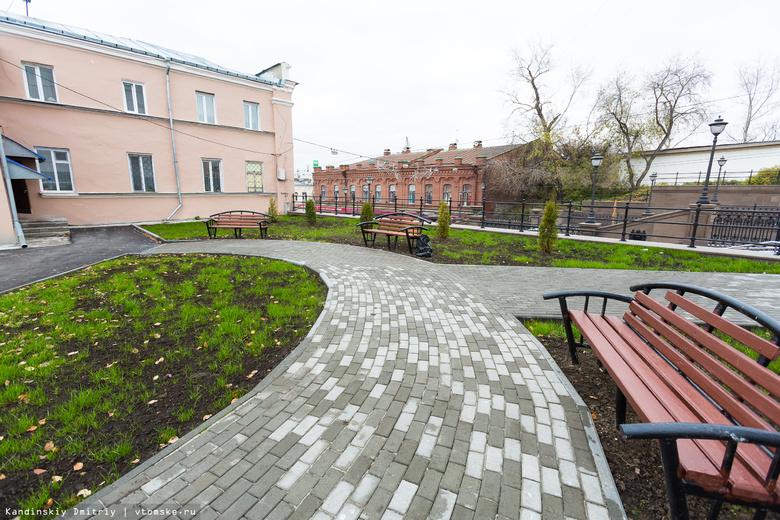 Наблагоустройство социальных пространств Томской области направят неменее 310 млн руб.