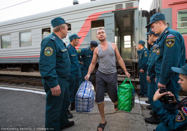 Власти намерены узаконить соцподдержку для украинских беженцев