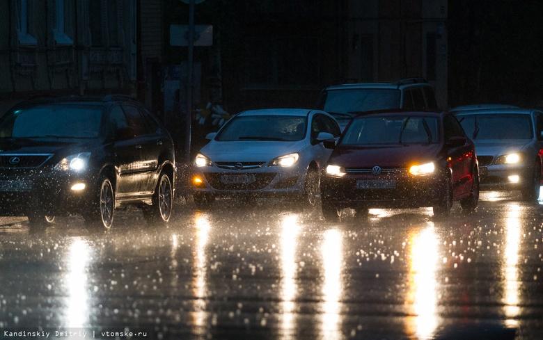 МЧС предупреждает о сильных ливнях и грозах в Томской области