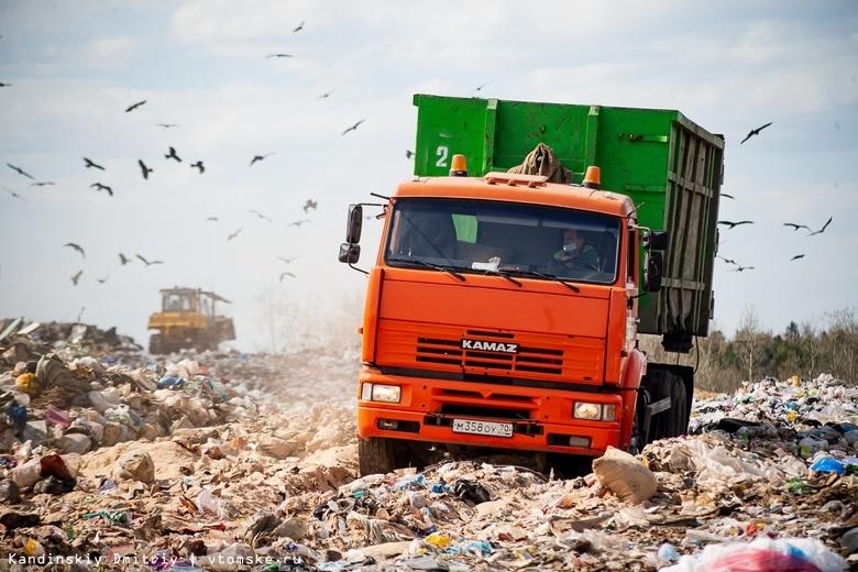 Суд обязал томские компании заплатить за вывоз мусора более 500 тыс руб