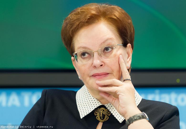 Депутаты облдумы совместно с ОНФ изучат цены в томских аптеках
