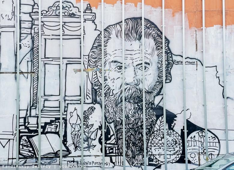 Нарисованный на здании в Томске портрет Григория Потанина перекроют сайдингом