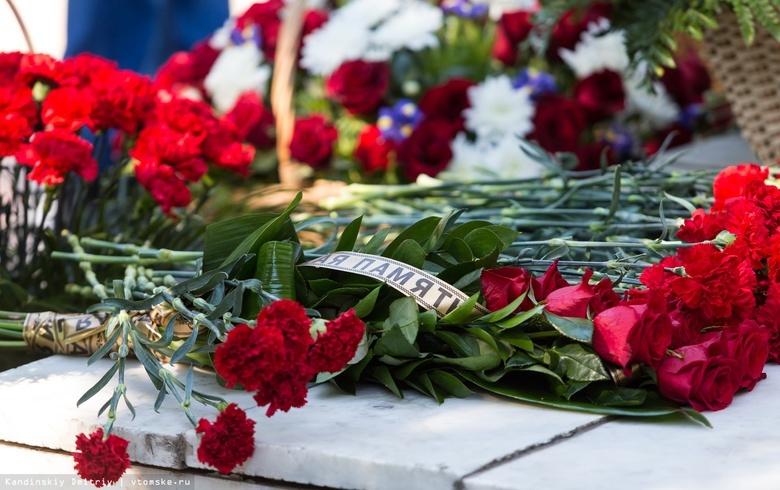 Прощание с экс-гендиректором СХК Геннадием Хандориным пройдет 10 августа в Северске