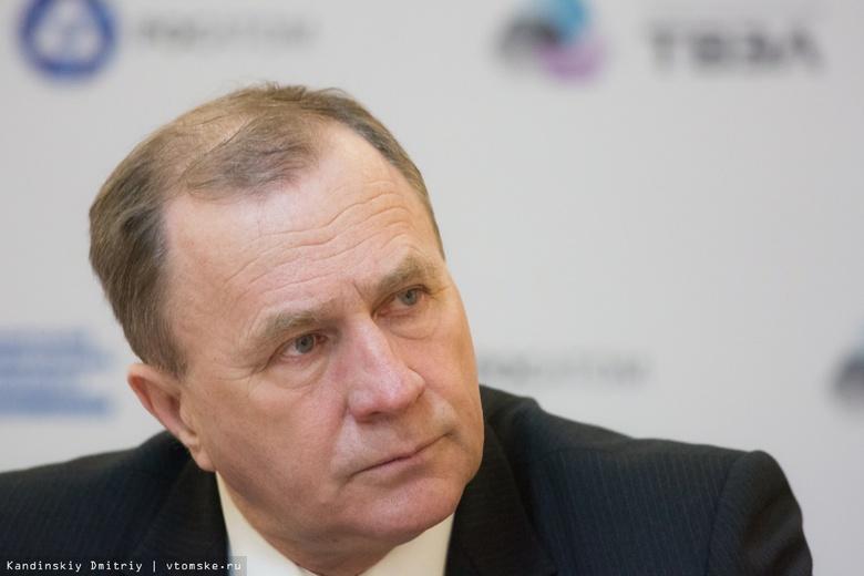 Гендиректор СХК предложил уменьшить миграцию населения из Северска