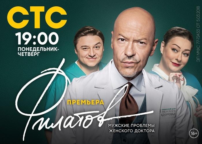 Федор Бондарчук стал гинекологом