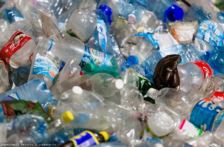 Томская область хочет в 2021г найти концессионера для строительства комплексов сортировки мусора